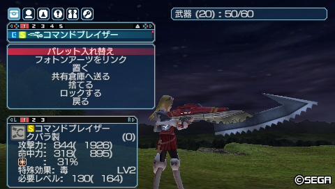 コマンドブレイザー 01